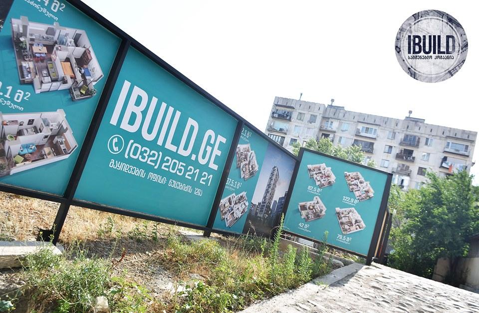 საცხოვრებელი კომპლექსის მშენებლობის პროცესი iBuild ნუცუბიძეზე