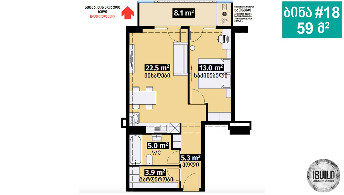 59 m2 ბინის გეგმარება მშენებლობა მინდინარეობს საბურთალოზე - iBuild